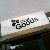 Fair trade clothing boutique